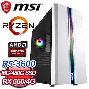 微星 電玩系列【雪山劍法】AMD R5 3600六核 RX560 娛樂電腦(16G/480G SSD)
