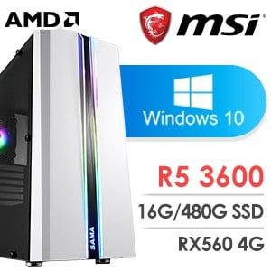 微星 電玩系列【怒火推進】AMD R5 3600六核 RX560 娛樂電腦(16G/480G SSD/WIN 10)