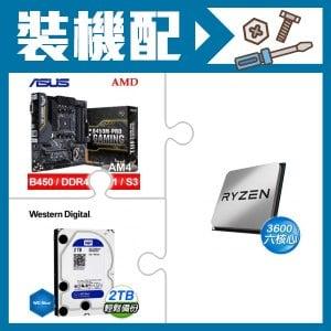 ☆裝機配★ AMD R5 3600處理器+華碩 TUF B450M-PRO GAMING 主機板+WD 藍標 2TB硬碟
