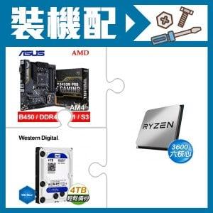 ☆裝機配★ AMD R5 3600處理器+華碩 TUF B450M-PRO GAMING 主機板+WD 藍標 4TB硬碟