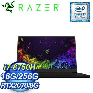 Razer Blade 15.6吋筆記型電腦(i7-8750H/16G/256G/2070-8G/Win10) RZ09-02887T91-R3T1