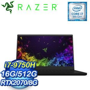 Razer Blade 15.6吋筆記型電腦(i7-9750H/16G/512G/2070-8G/Win10) RZ09-03017T02-R3T1