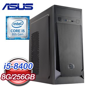 華碩 文書系列【專屬玩家III】i5-8400六核 商務電腦(8G/256G SSD)