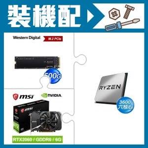 ☆裝機配★ AMD R5 3600處理器+WD 黑標 SN750 500GB M.2 PCIe SSD+微星 RTX 2060 AERO ITX 6G OC 顯示卡