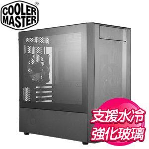 Cooler Master 酷碼【MasterBox NR400】M-ATX 玻璃透側電腦機殼《黑》