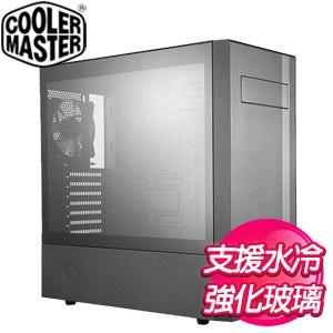 Cooler Master 酷碼【MasterBox NR600】ATX 玻璃透側電腦機殼《黑》