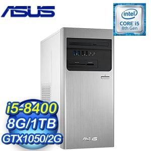 ASUS 華碩 H-S640MB-I58400032T桌上型電腦(i5-8400/8G/1T/1050 2GD5/WIN10)