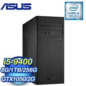 ASUS 華碩 H-S340MC-I59400003T桌上型電腦(i5-9400/8G/1T+256GSSD/1050 2GD5/WIN10)