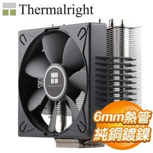 Thermalright 利民 True Spirit 120M Rev.B CPU散熱器