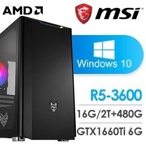 微星 電玩系列【制霸群雄】AMD R5 3600六核 GTX1660Ti 娛樂電腦(16G/480G SSD/2TB/WIN 10)