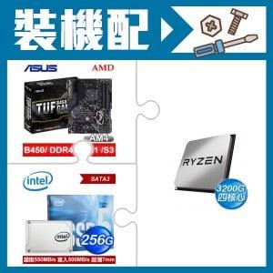 AMD R3 3200G+華碩 TUF B450-PRO GAMING 主機板+Intel 545s 256G SSD