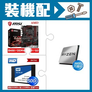 AMD R5 3600+微星 B450 GAMING PLUS 主機板+WD 500G SSD
