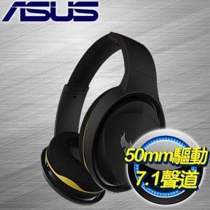 ASUS 華碩 TUF GAMING H5 7.1虛擬聲道電競耳麥