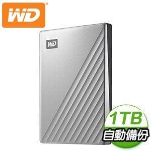 WD 威騰 My Passport Ultra 1TB 2.5吋 USB-C 外接硬碟《炫光銀》