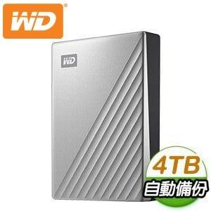 WD 威騰 My Passport Ultra 4TB 2.5吋 USB-C 外接硬碟《炫光銀》