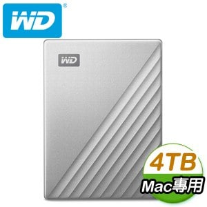 WD 威騰 My Passport Ultra for Mac 4TB 2.5吋 USB-C 外接硬碟《炫光銀》