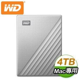 WD 威騰 My Passport Ultra for Mac 4TB 2.5吋 USB-C 外接硬碟《炫光銀》