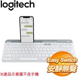 Logitech 羅技 K580 超薄跨平台藍芽鍵盤《珍珠白》