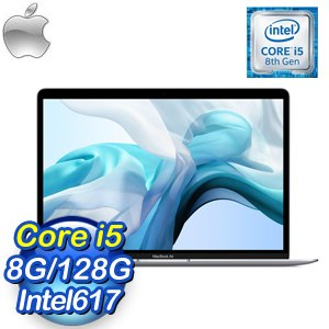Apple MacBook Air 13.3吋筆記型電腦(MVFK2TA/A)《銀》i5/8G/128G