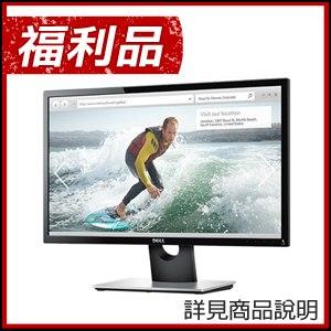 福利品》DELL 戴爾 SE2416H 24型 IPS寬螢幕《原廠三年保固》