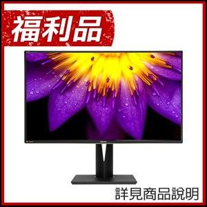 福利品》ASUS 華碩 PA329Q 32型 IPS 面板 4K專業液晶螢幕