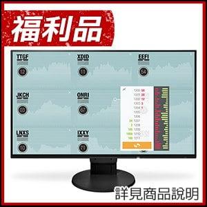 福利品》EIZO 藝卓 FlexScan EV2451 24型 IPS薄邊框寬螢幕《黑》