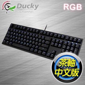 Ducky 創傑 Zero 3108 茶軸黑蓋 藍光 機械式鍵盤《中文版》