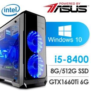 華碩 電玩系列【慈孤觀音II】i5-8400六核 GTX1660Ti 娛樂電腦(8G/512 SSD/Win 10)