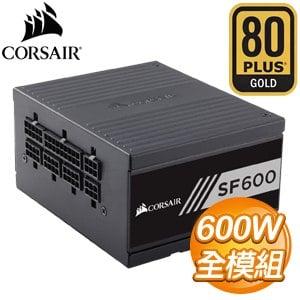 Corsair 海盜船 SF600 600W 金牌 全模組 SFX電源供應器(7年保)