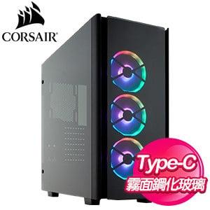 CORSAIR 海盜船【500D RGB SE】透側 ATX電腦機殼《黑》