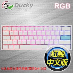 Ducky 創傑 One 2 Mini 白蓋紅軸 RGB機械式鍵盤《中文版》