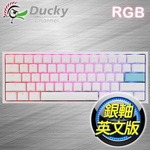 Ducky 創傑 One 2 Mini 白蓋銀軸 RGB機械式鍵盤《英文版》