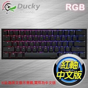 Ducky 創傑 Mini 2 黑蓋紅軸 RGB機械式鍵盤《中文版》