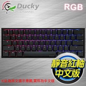 Ducky 創傑 Mini 2 黑蓋靜音紅軸 RGB機械式鍵盤《中文版》