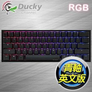 Ducky 創傑 One 2 Mini 黑蓋青軸 RGB機械式鍵盤《英文版》