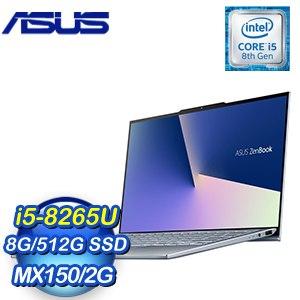 ASUS 華碩 UX392FN-0042B8265U 14吋筆記型電腦(冰河藍/i5-8265U/8G/512G/MX150/W10)