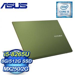 ASUS 華碩 S532FL-0062E8265U 15.6吋筆記型電腦(超能綠/i5-8265U/8G/512G/MX250/W10)