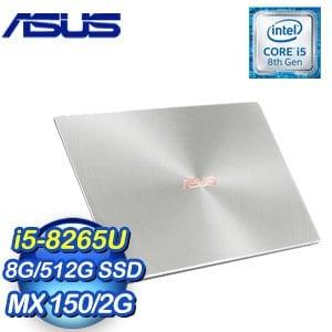 ASUS 華碩 UX433FN-0172S8265U 14吋筆記型電腦(冰柱銀/i5-8265U/8G/512G/MX150)