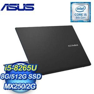 ASUS 華碩 S431FL-0052G8265U 14吋筆記型電腦(不怕黑/i5-8265U/8G/512G/MX250)
