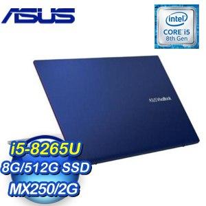 ASUS 華碩 S431FL-0042B8265U 14吋筆記型電腦(藍不倒/i5-8265U/8G/512G/MX250)