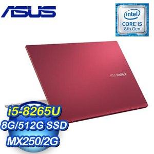 ASUS 華碩 S431FL-0022C8265U 14吋筆記型電腦(狠想紅/i5-8265U/8G/512G/MX250)
