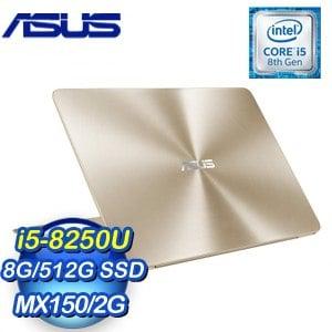 ASUS 華碩 UX430UN-0291D8250U 14吋筆記型電腦(璀璨金/i5-8250U/8G/512G/MX150)