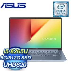 ASUS 華碩 S403FA-0162S8265U 14吋筆記型電腦(冰河藍/i5-8265U/8G/512G/UHD620)