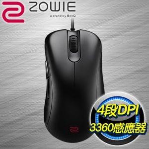ZOWIE EC1 電競滑鼠《黑》