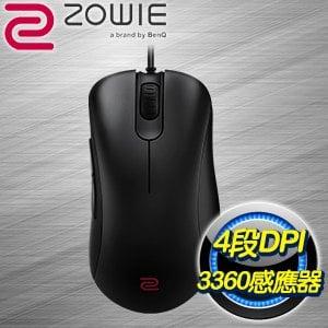 ZOWIE EC2 電競滑鼠《黑》
