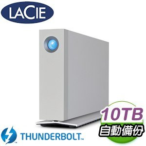 LaCie 10TB d2 USB3.1 & Thunderbolt 3 外接硬碟 (STFY10000400)