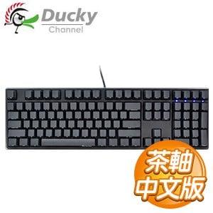 Ducky 創傑 One 茶軸 黑蓋側印 無背光PBT機械式鍵盤《中文版》