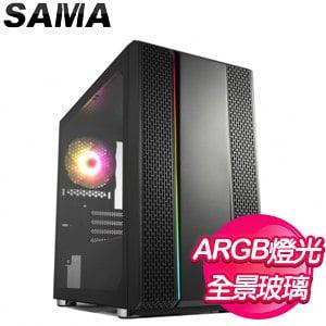 SAMA【小璃光】ARGB 玻璃透側 M-ATX電腦機殼《黑》