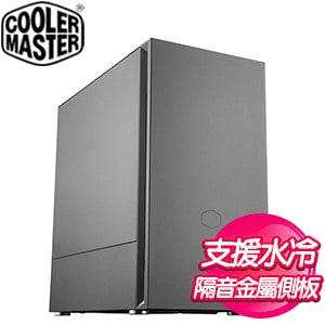 Cooler Master 酷碼【Silencio S400】隔音側板 M-ATX靜音機殼《黑》