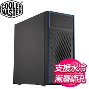 Cooler Master 酷碼【MasterBox E501L】ATX電腦機殼《黑》